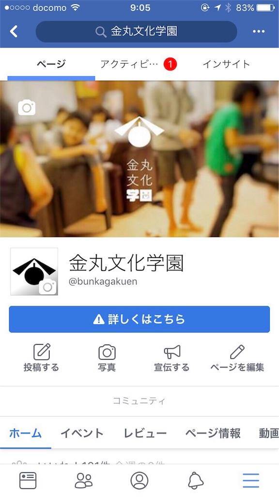 f:id:yutiko:20180423180445j:image