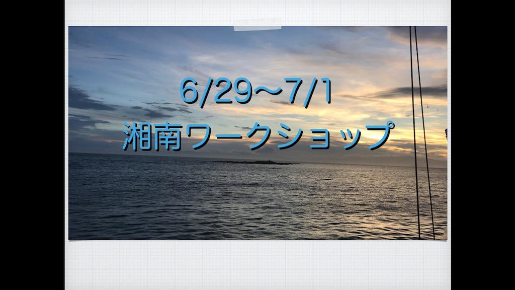 f:id:yutiko:20180726135049p:image