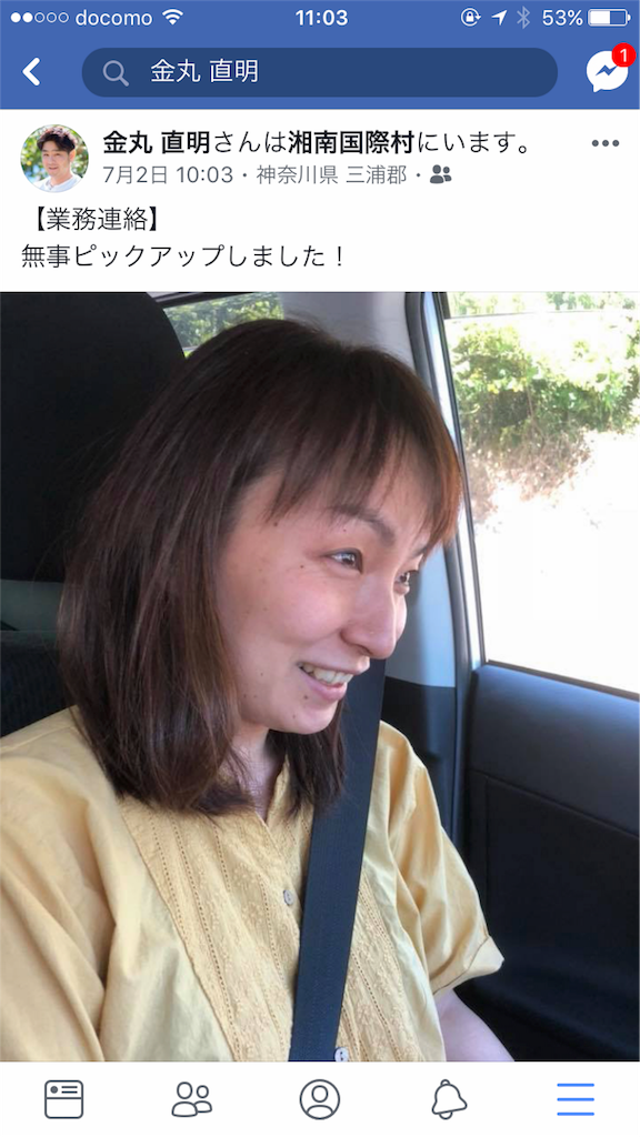 f:id:yutiko:20180726135352p:image