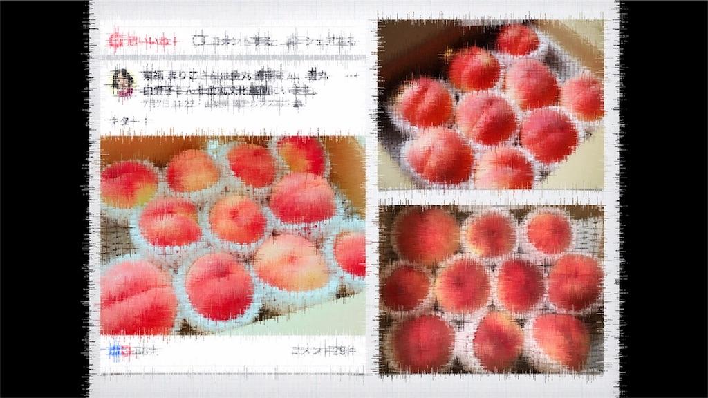 f:id:yutiko:20180726135504j:image