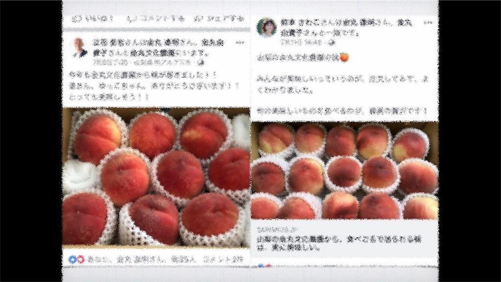 f:id:yutiko:20180726135513j:image