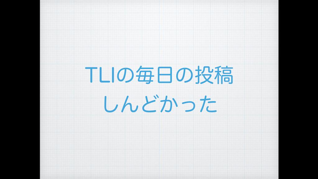 f:id:yutiko:20180726135523p:image