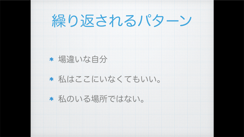 f:id:yutiko:20180726135659p:image
