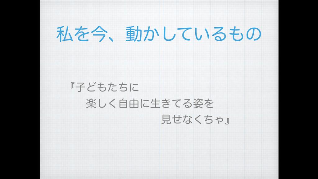 f:id:yutiko:20180726135746p:image