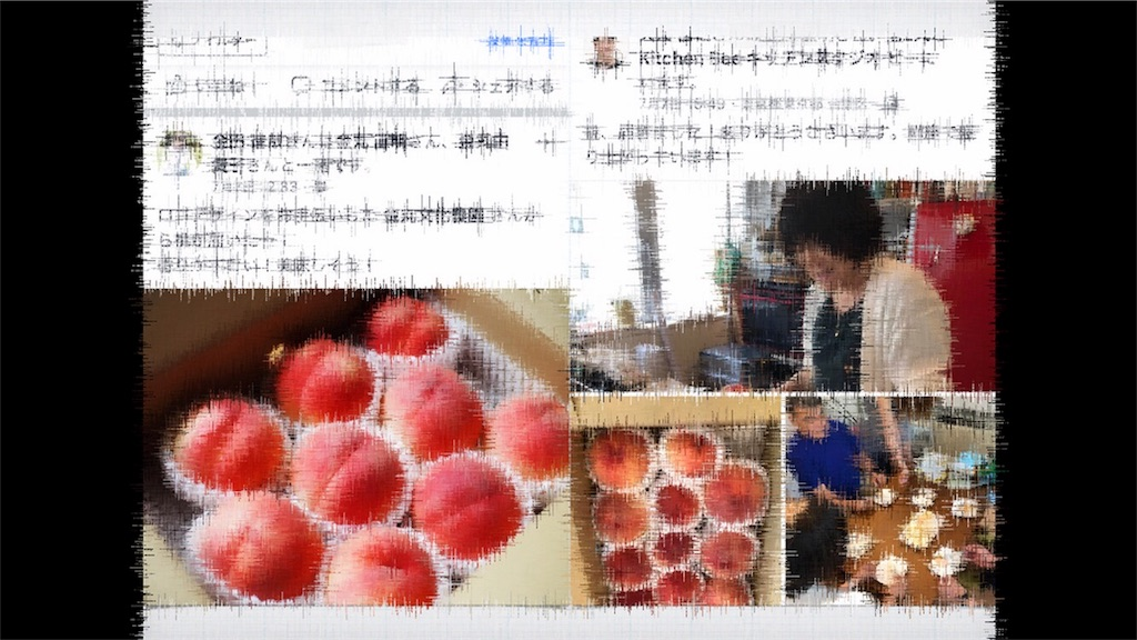 f:id:yutiko:20180726141126j:image
