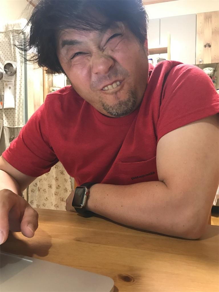f:id:yutiko:20180818203426j:image