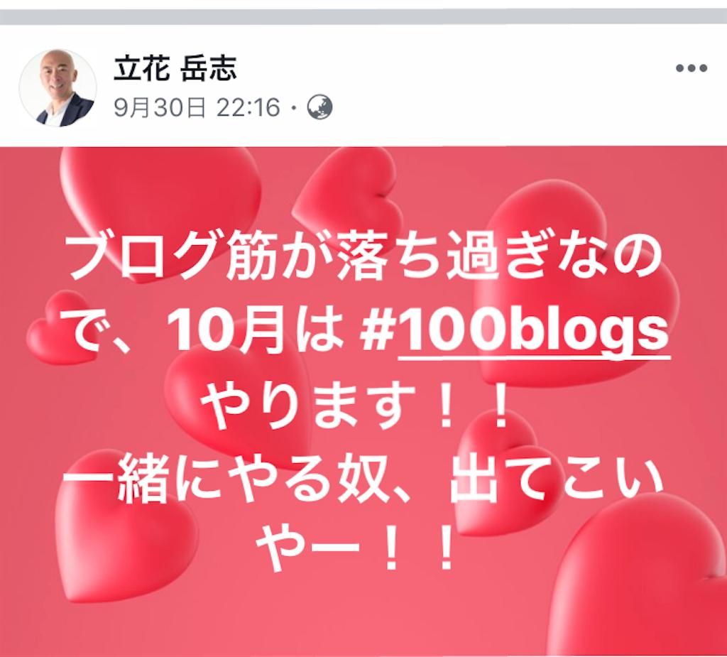 f:id:yutiko:20181016101859p:image